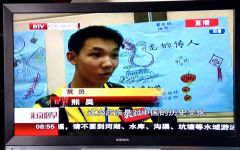 Me being a derp on Chinese national television